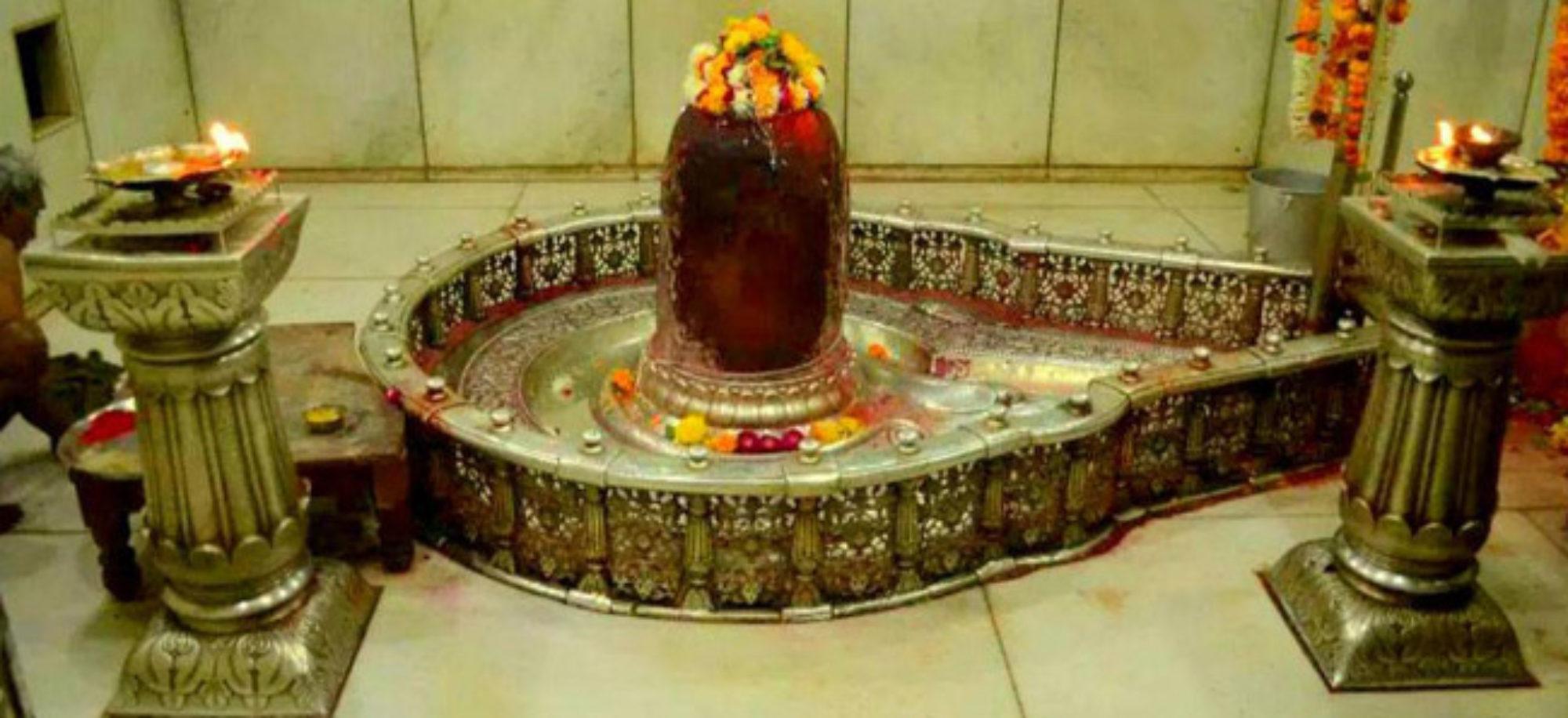 Ujjain Poojan - उज्जैन पूजन- पंडित निर्मल जी शास्त्री- 9109707666